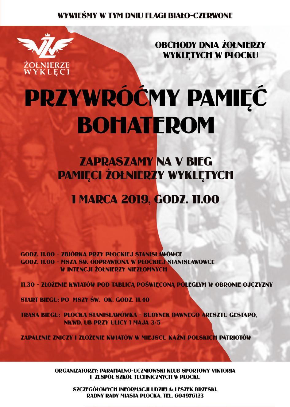 Plakat Żołnierze Wyklęci 2019-01 (4)