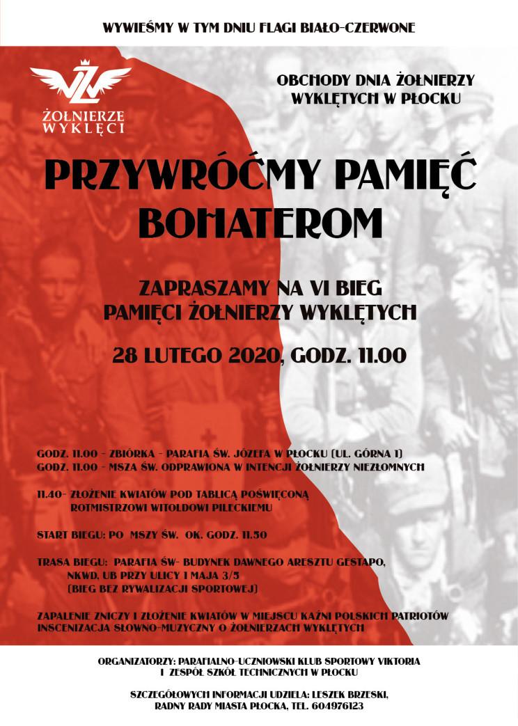 Plakat Żołnierze Wyklęci 2020-01 (1)